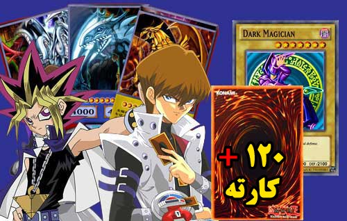 /attachments/005143245206021094141140091200215048047126199247/yugioh-kaiba-duelist-pack-list.jpg