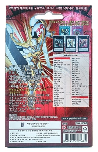 /attachments/188063130200214168094110134077209048121104229212/Konami%20Yugioh%20Card%20ZEXAL%20Structure%20Deck%2043%20Cards%20Starter%20Deck%20Korea%20Version.jpg