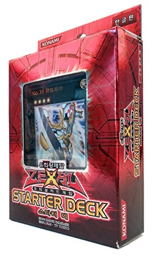/attachments/195090193077003018054063191216129062148176219068/Konami%20Yugioh%20Card%20ZEXAL%20Structure%20Deck%2043%20Cards%20Starter%20Deck%20Korea%20Version.jpg