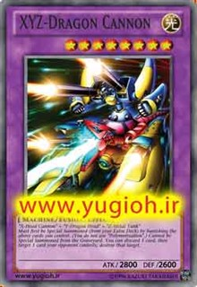 XYZ-Dragon-Cannon
